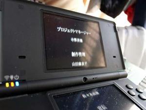 R0010261.JPG