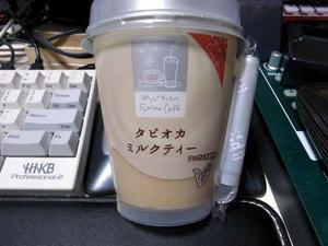 R0010463.JPG