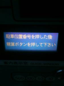IMG_8723.jpg