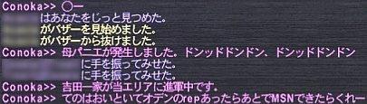 ff090517-2.jpg