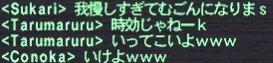 ff090619-7.jpg
