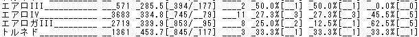 ff090619-11.jpg