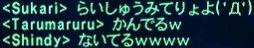 ff090903-3.jpg