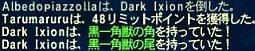 ff090914-11.jpg