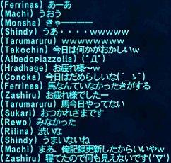ff090914-12.jpg