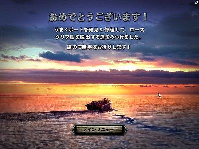 091101-4.jpg
