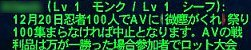 ff091207-1.jpg