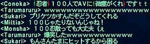 ff091207-2.jpg