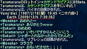 ff091207-16.jpg