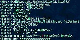 ff091214-3.jpg
