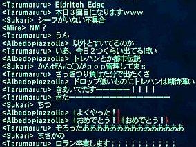 ff091214-4.jpg