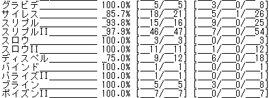ff091221-3.jpg