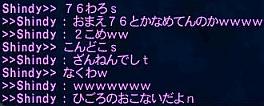 ff091231-6.jpg