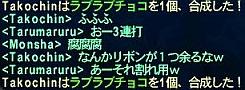 ff100219-3.jpg
