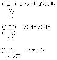 ff100222-4.jpg