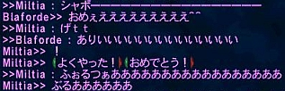 ff100227-8.jpg