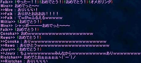 ff100227-9.jpg
