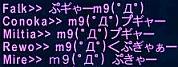 ff100227-14.jpg