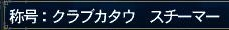 ff100328-7.jpg