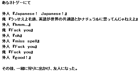 ff100628-20.jpg