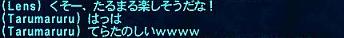 ff100703-2.jpg