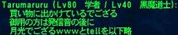 ff100820-10.jpg