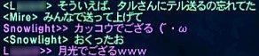 ff100820-11.jpg