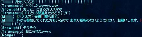 ff100922-1.jpg