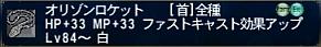 ff101026-3.jpg