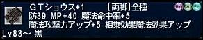 ff101110-2.jpg