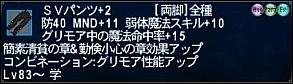 ff101110-7.jpg