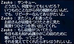 ff101115-4.jpg