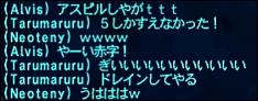ff101126-3.jpg