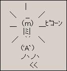 ff101126-8.jpg