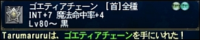 ff101126-9.jpg