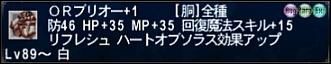 ff101213-6.jpg