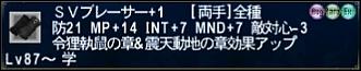 ff101215-1.jpg