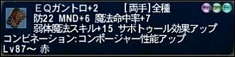 ff101224-3.jpg
