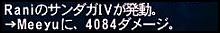 ff101227-9.jpg