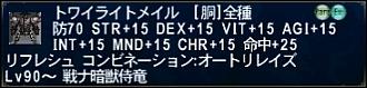 ff101227-14.jpg