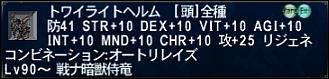 ff101227-15.jpg