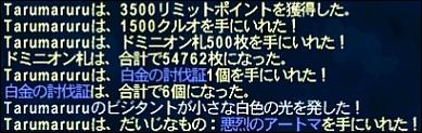 ff101228-1.jpg