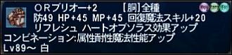 ff101228-2.jpg