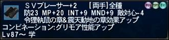 ff110117-2.jpg