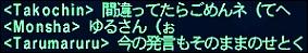 ff110624-8.jpg