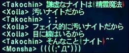 ff110625-11.jpg