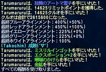 ff110625-2.jpg