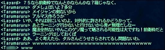 ff110625-8.jpg