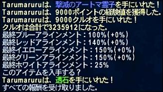 ff110630-1.jpg