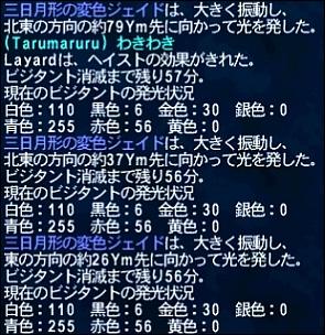 ff110704-33.jpg
